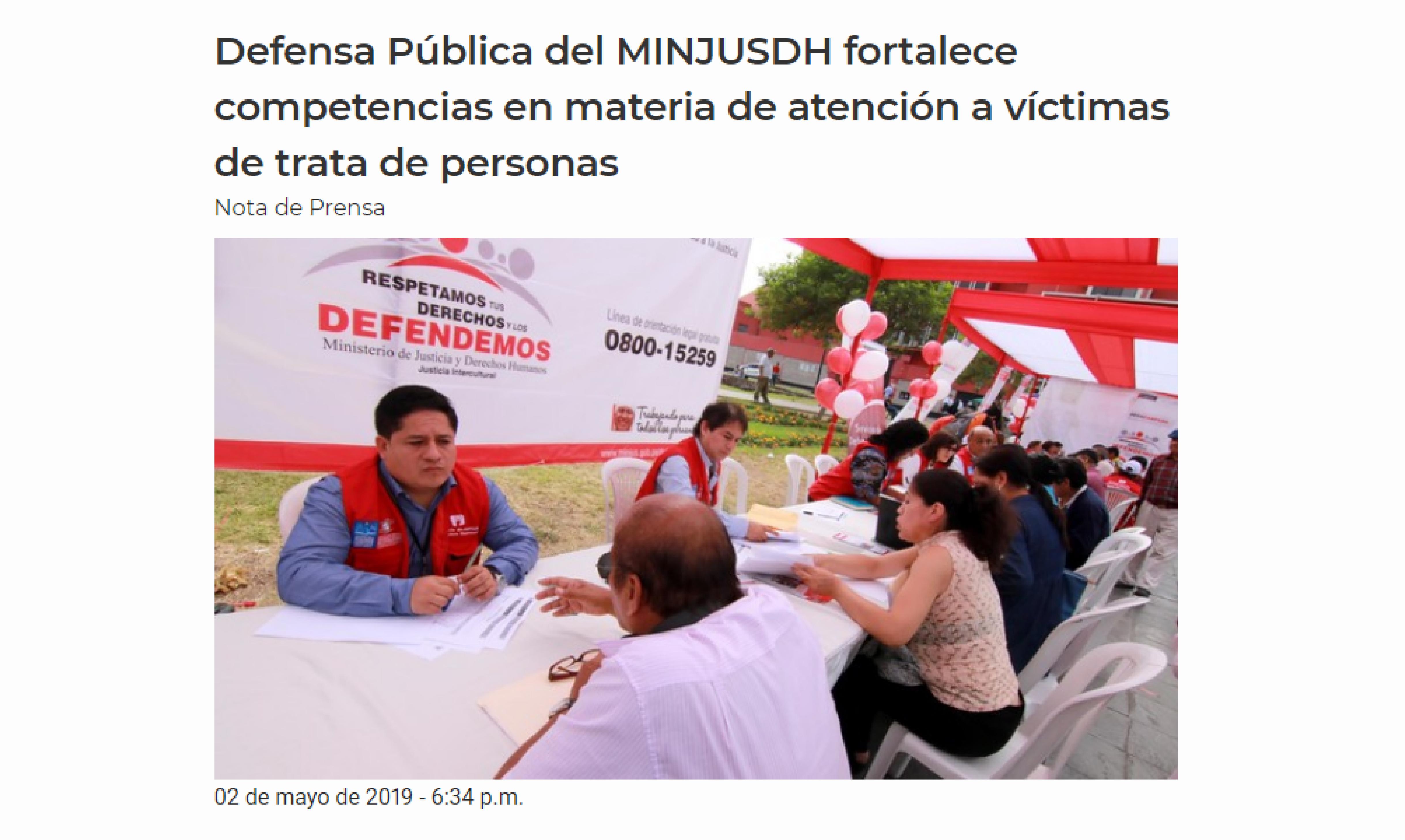 Defensa Pública del MINJUSDH fortalece competencias en materia de atención a víctimas de trata de personas